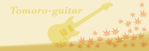 Tomoro-Guitar