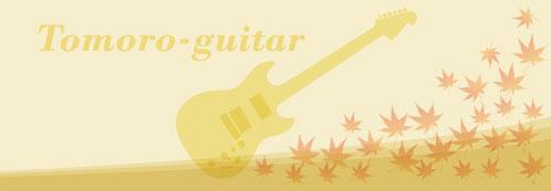 Tomoro-Guitar